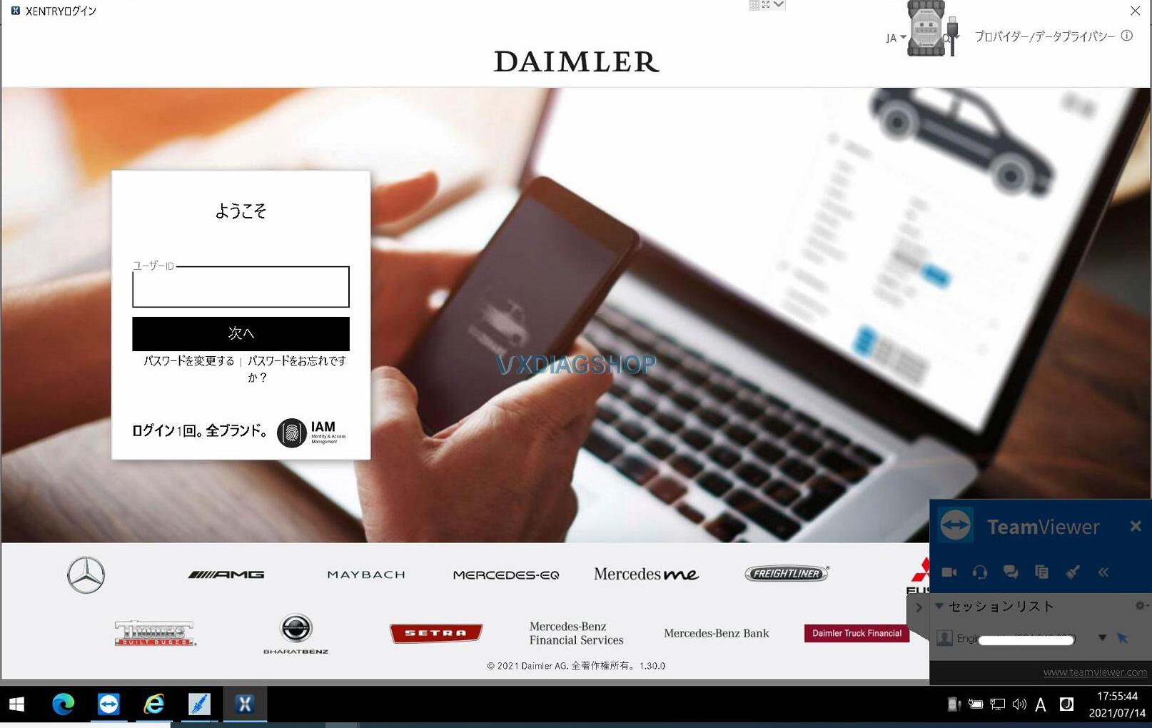 Vxdiag Benz Online Programming