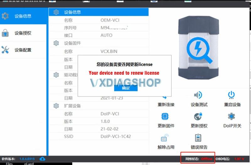 Vxdiag Vx Manager Offline 1