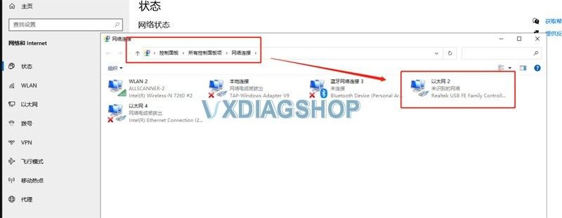 Vxdiag Vx Manager Offline 2