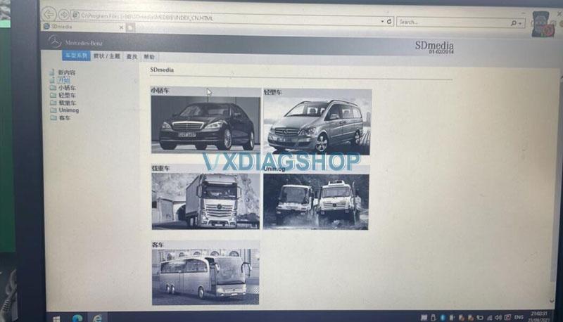 Change Vxdiag Benz Sdmedia Language 1